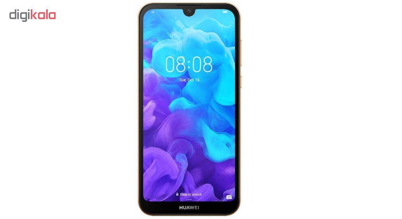 گوشی موبایل هوآوی مدل Y5 2019 AMN-LX9 دو سیم کارت ظرفیت 32 گیگابایت main 1 1