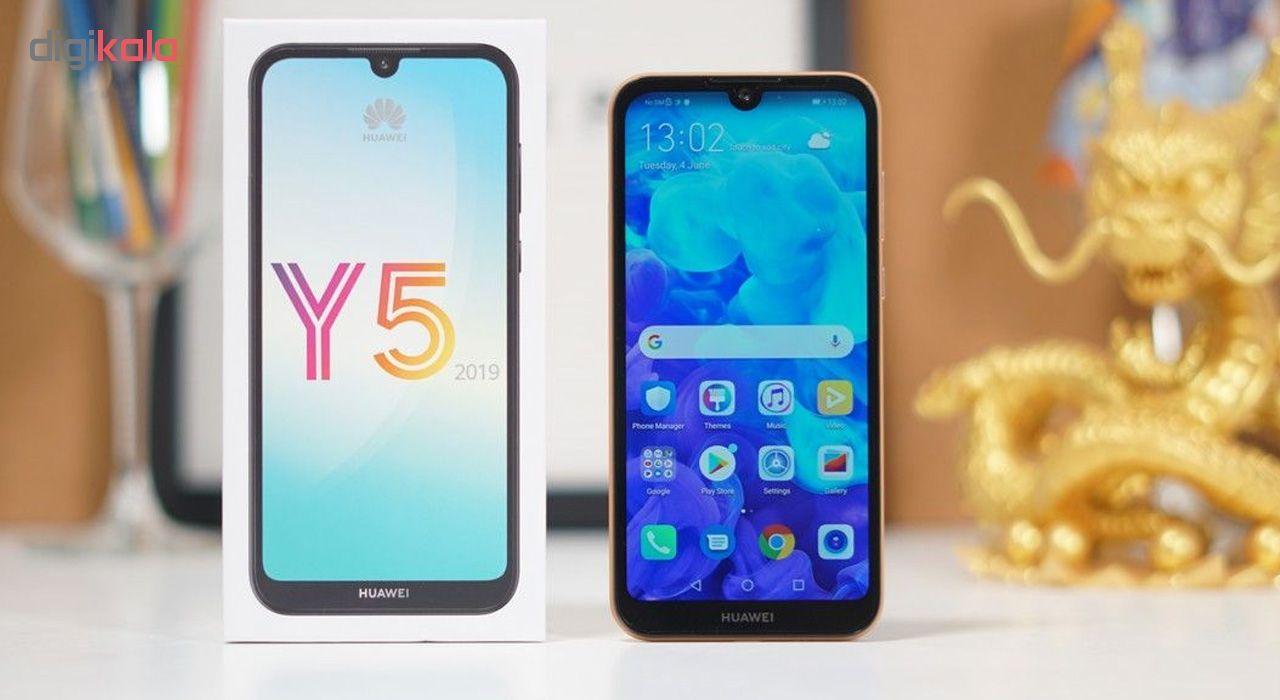 گوشی موبایل هوآوی مدل Y5 2019 AMN-LX9 دو سیم کارت ظرفیت 32 گیگابایت main 1 8