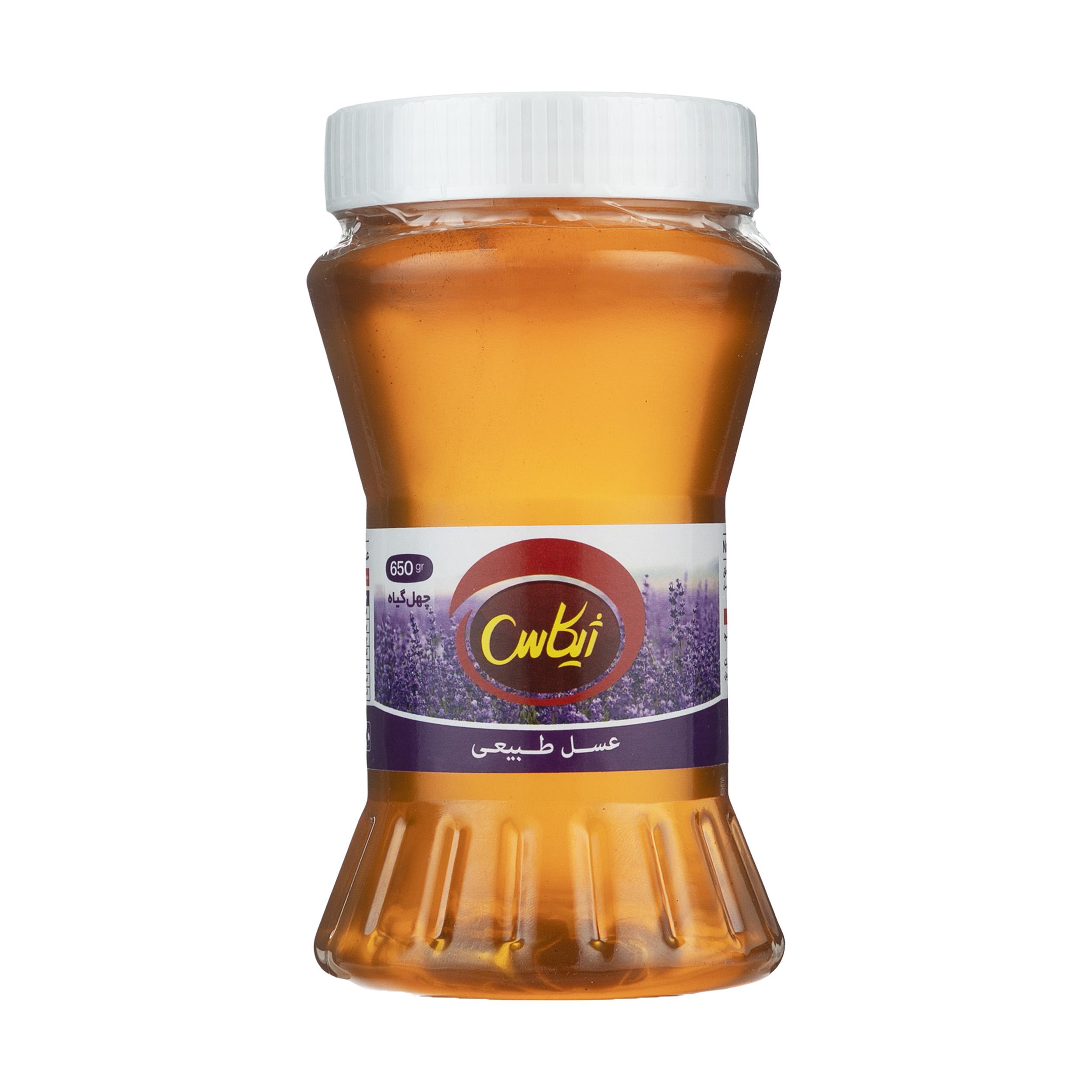 عسل طبیعی چهل گیاه ژیکاس مقدار 650 گرم