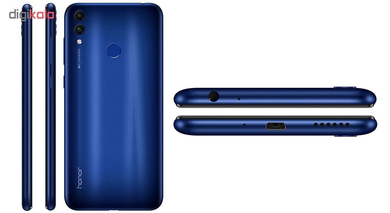 گوشی موبایل آنر مدل 8C دو سیم کارت ظرفیت 32 گیگابایت main 1 3