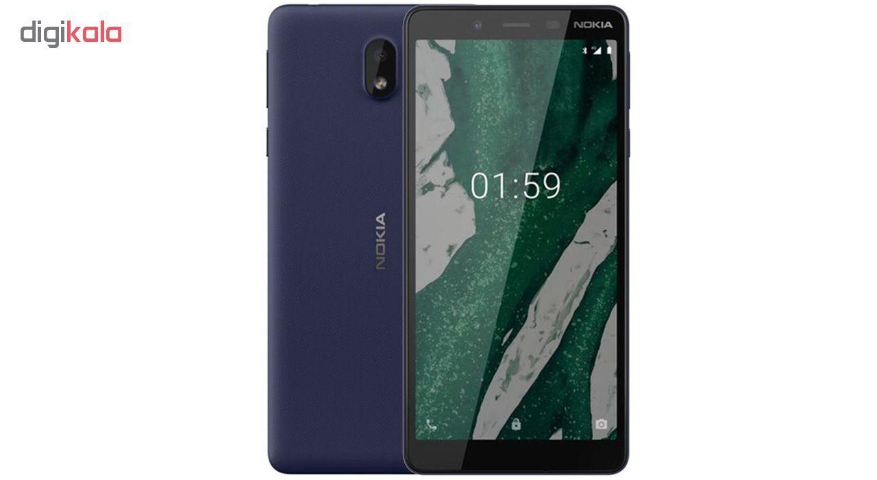 گوشی موبایل نوکیا مدل 1Plus دو سیم کارت با ظرفیت 8 گیگابایت main 1 5