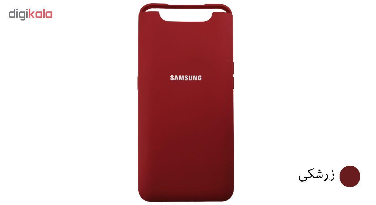 کاور مدل SCN مناسب برای گوشی موبایل سامسونگ Galaxy A80 main 1 3