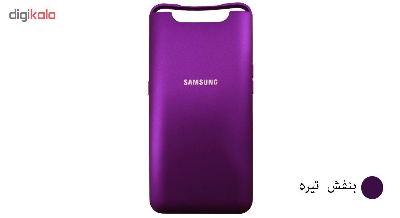 کاور مدل SCN مناسب برای گوشی موبایل سامسونگ Galaxy A80 main 1 4