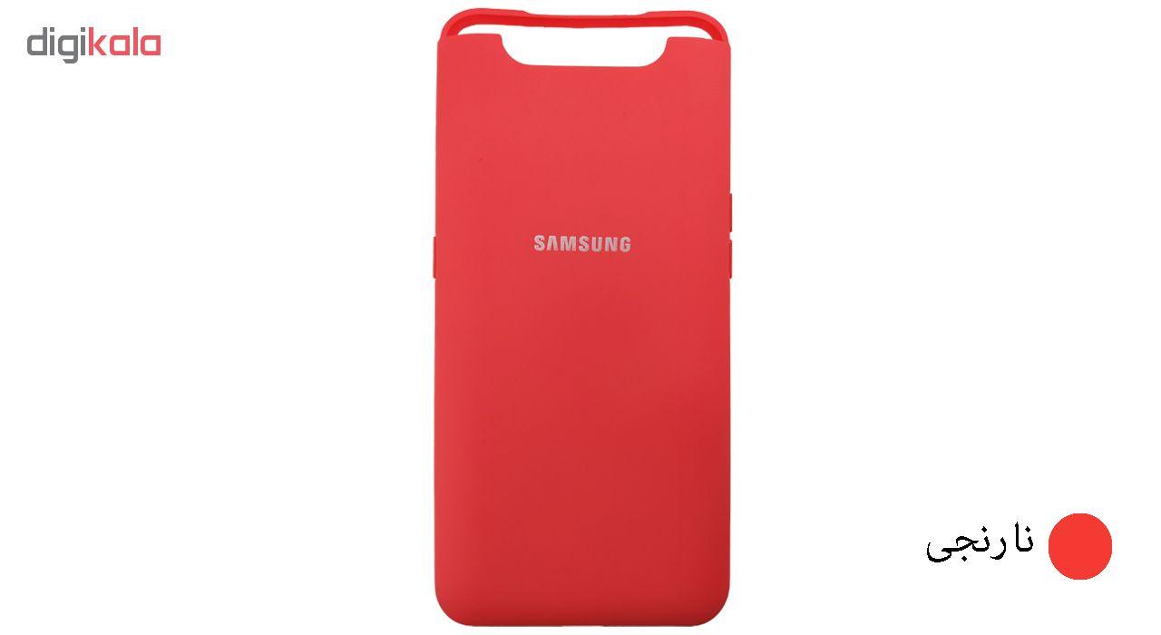 کاور مدل SCN مناسب برای گوشی موبایل سامسونگ Galaxy A80 main 1 5