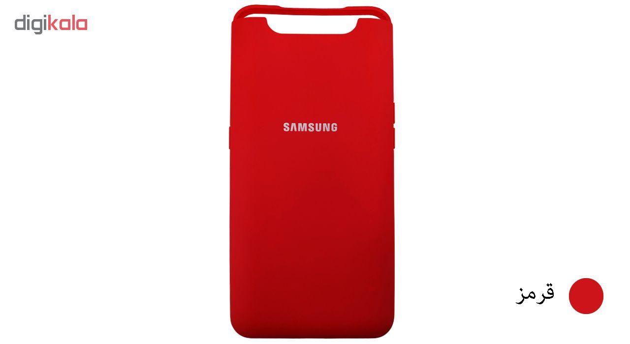 کاور مدل SCN مناسب برای گوشی موبایل سامسونگ Galaxy A80 main 1 6