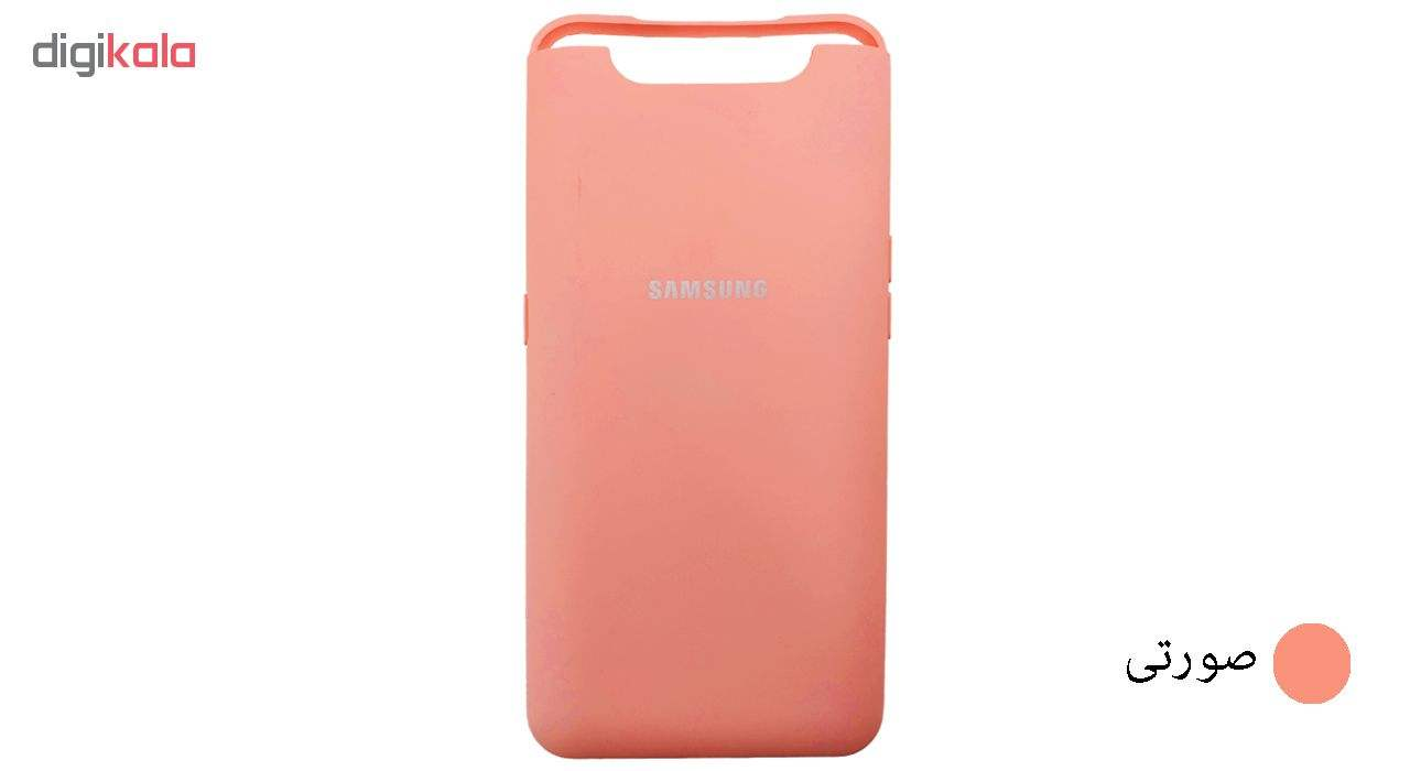 کاور مدل SCN مناسب برای گوشی موبایل سامسونگ Galaxy A80 main 1 8
