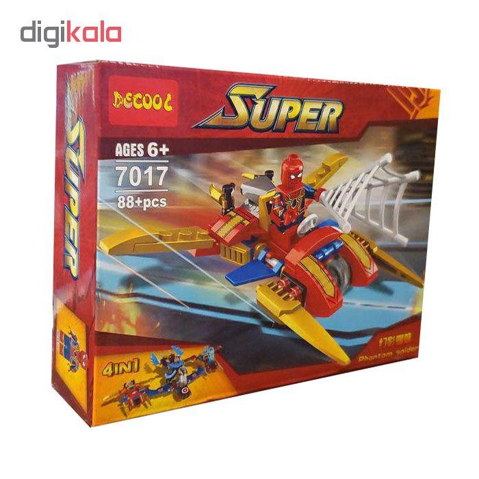 ساختنی دکول مدل Phantom Spider کد 7017
