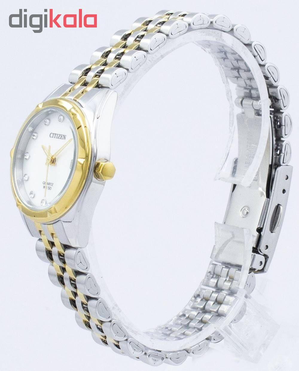 ساعت مچی عقربه ای زنانه سیتی زن مدل EU6054-58D              ارزان