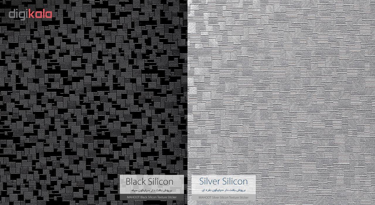 برچسب پوششی ماهوت مدل Silicon-Texture مناسب برای گوشی موبایل شیائومی Redmi 7A main 1 3