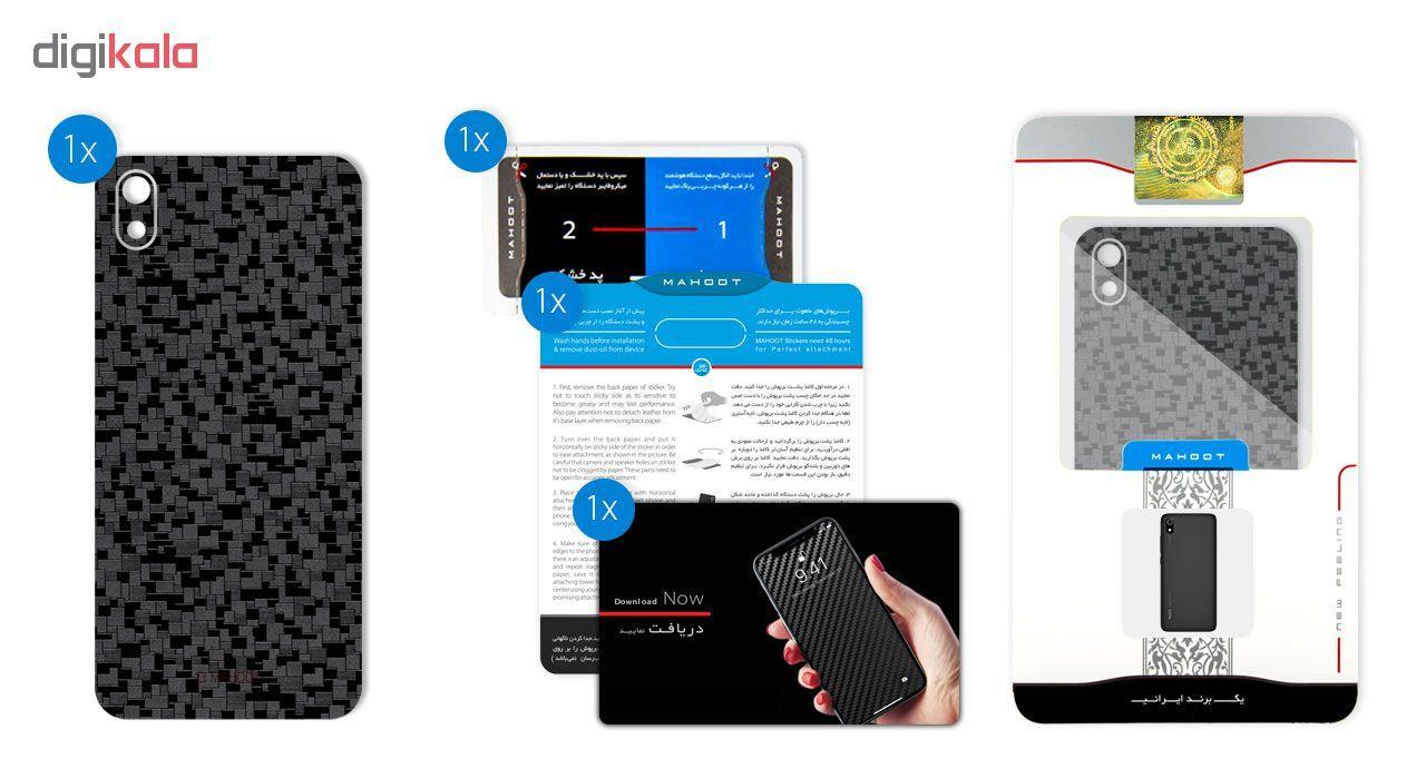 برچسب پوششی ماهوت مدل Silicon-Texture مناسب برای گوشی موبایل شیائومی Redmi 7A main 1 4