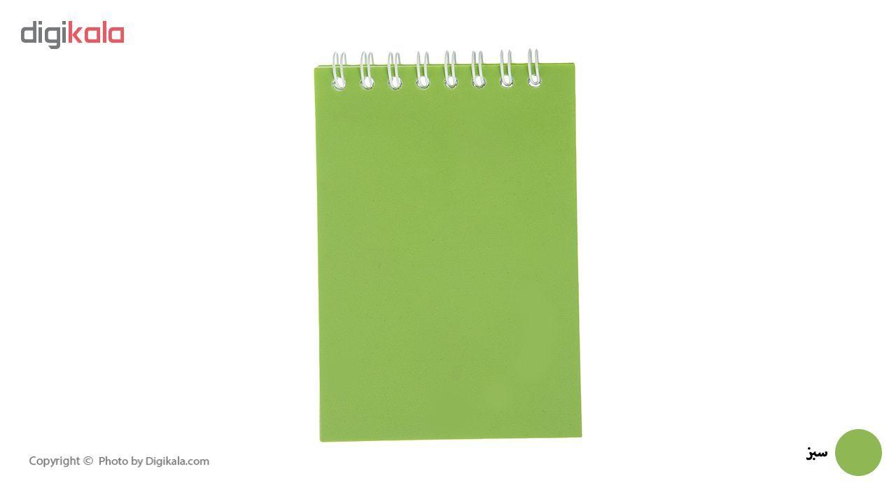 دفترچه یادداشت آونگ کد 001 main 1 2