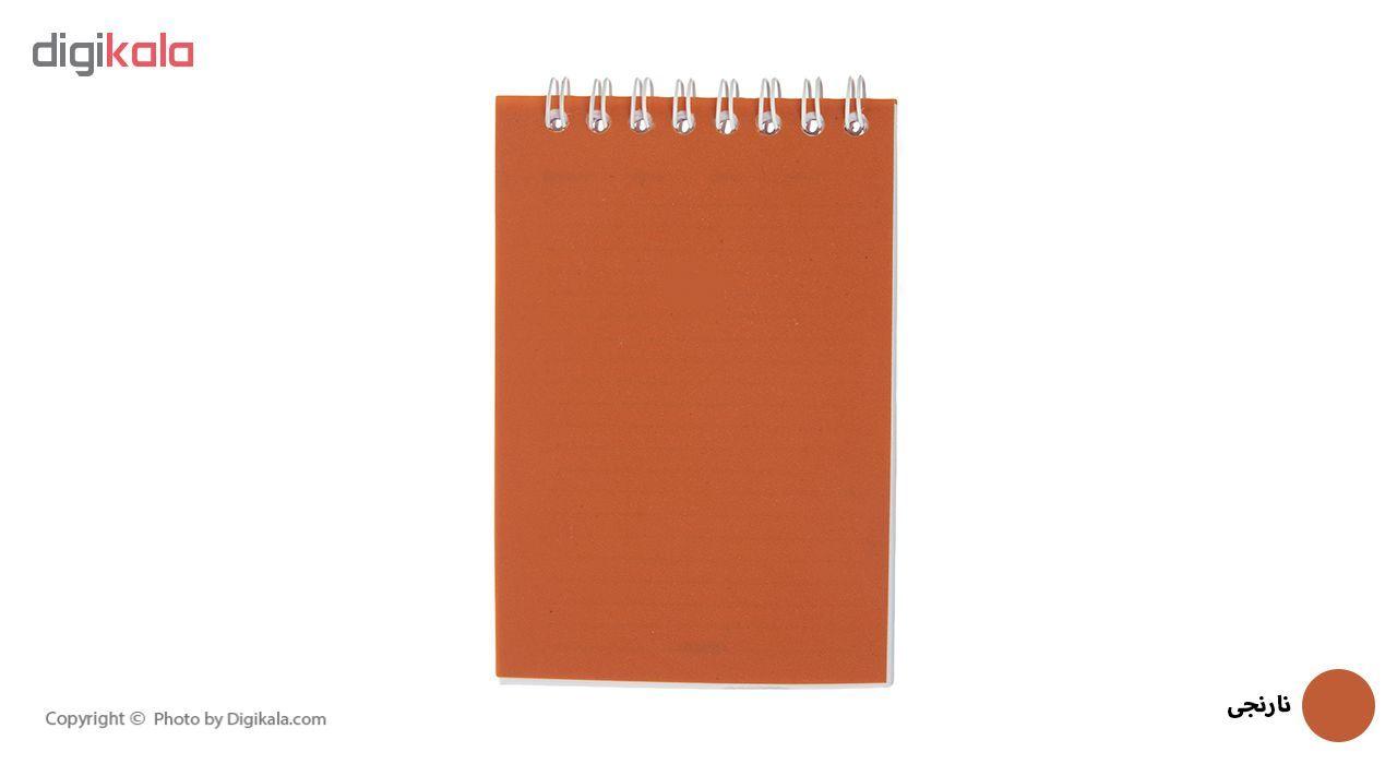 دفترچه یادداشت آونگ کد 001 main 1 3