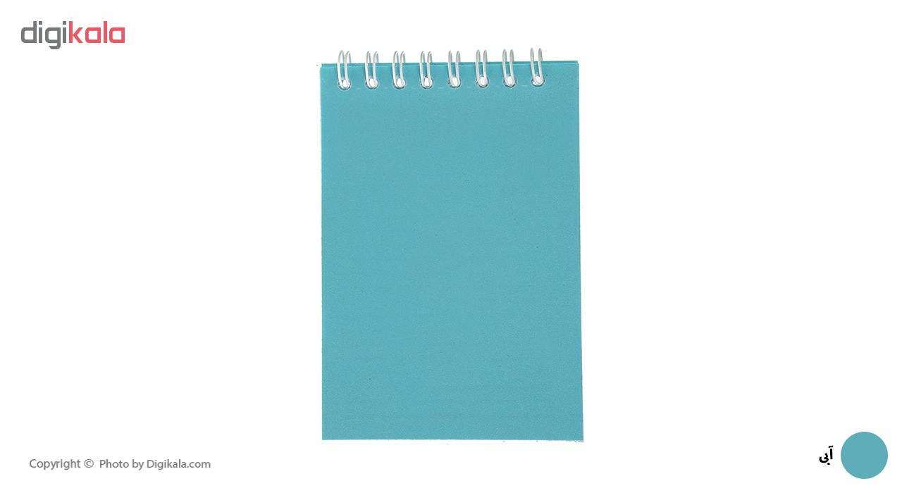 دفترچه یادداشت آونگ کد 001 main 1 4