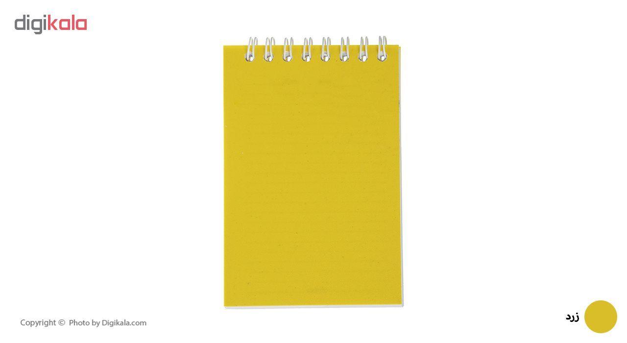 دفترچه یادداشت آونگ کد 001 main 1 5