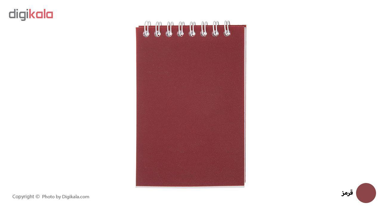 دفترچه یادداشت آونگ کد 001 main 1 6