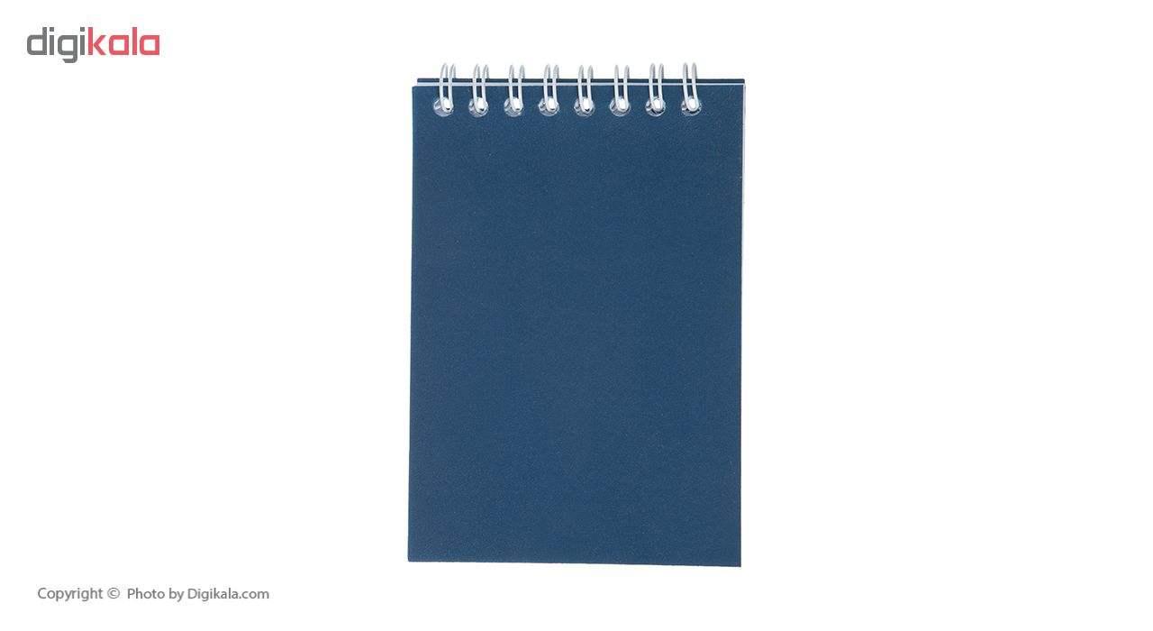 دفترچه یادداشت آونگ کد 001 main 1 1