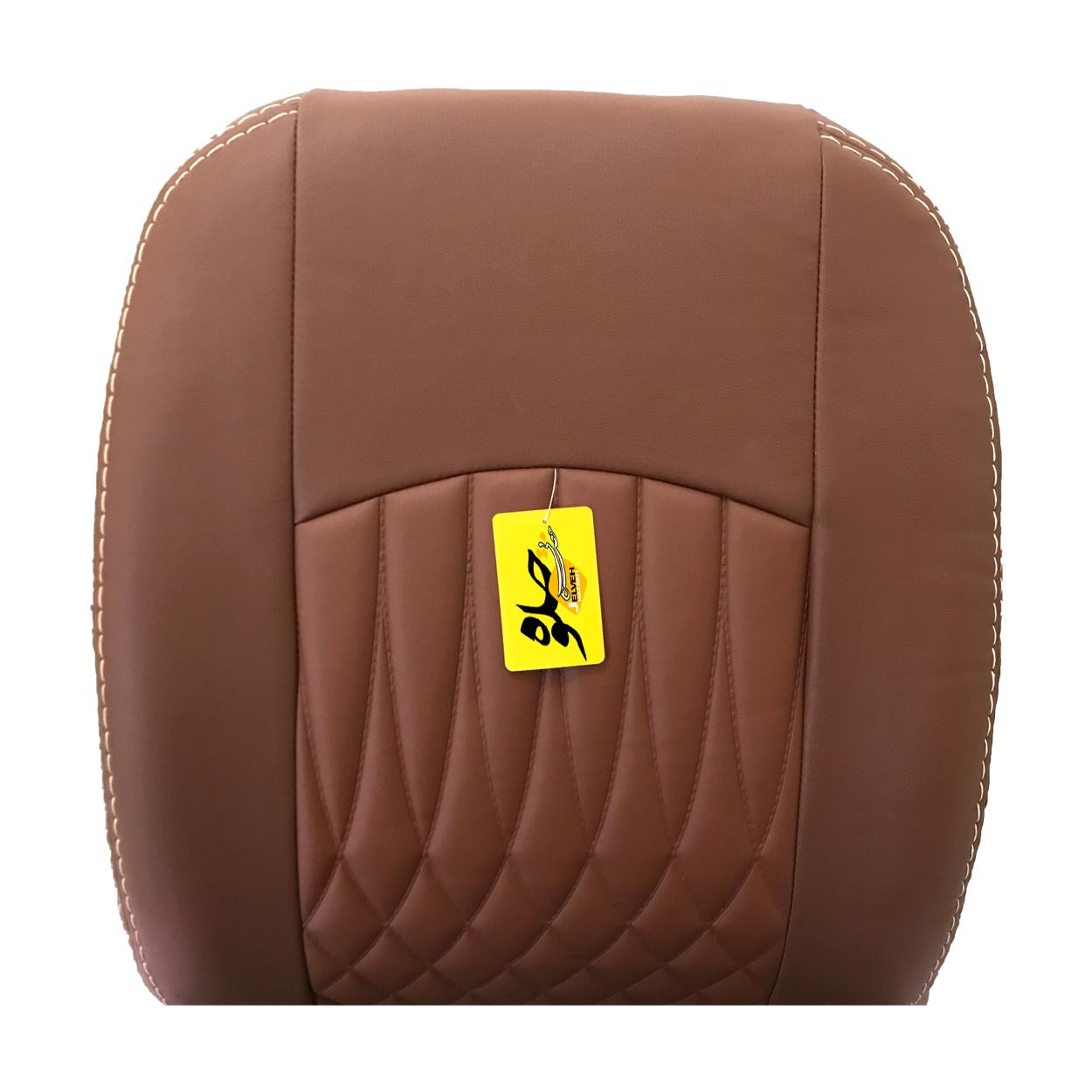 روکش صندلی خودرو جلوه مدل bg13 مناسب برای پراید 131