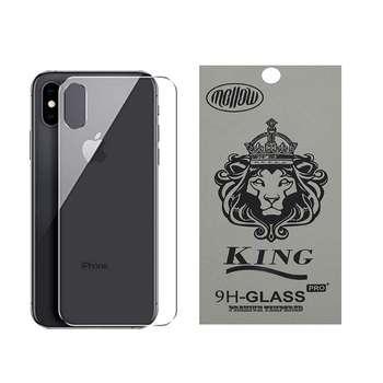 محافظ پشت گوشی ملو مدل Fu-01 مناسب برای گوشی موبایل اپل Iphone Xs Max