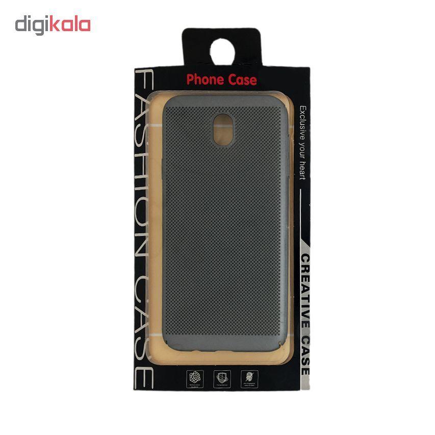 کاور فشن کیس مدل LOP1 مناسب برای گوشی موبایل سامسونگ Galaxy J7 Pro/ J730 main 1 2