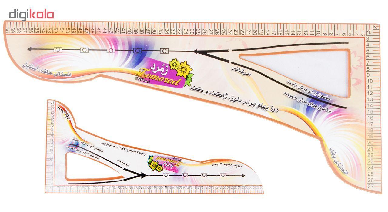 گونیا خیاطی زمرد مدل ZO-24 مجموعه 2 عددی main 1 1