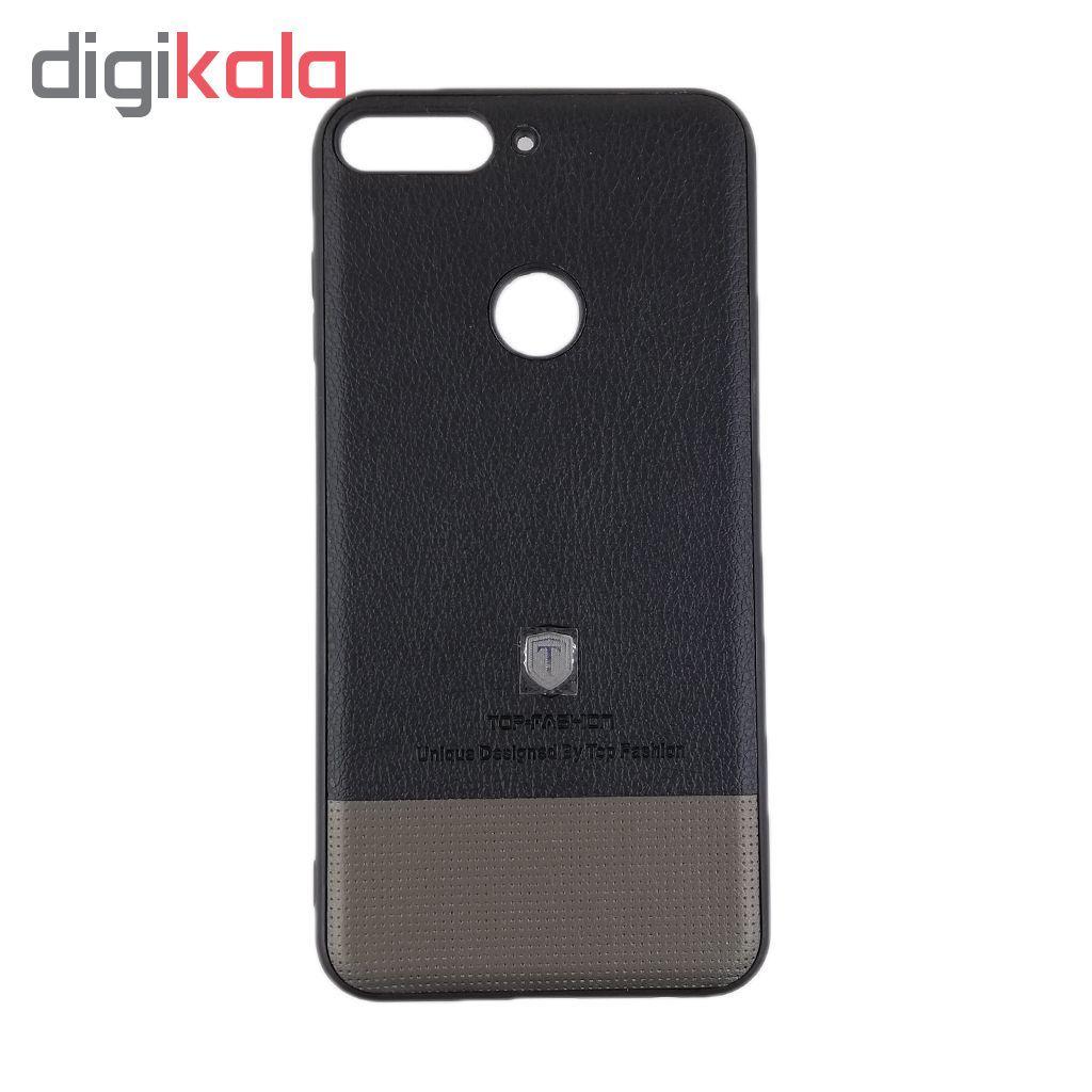 کاور مدل tf1 مناسب برای گوشی موبایل هوآوی y7 2018 main 1 1