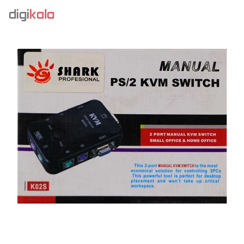 سوییچ 2 پورت KVM مدل FJ-K02S