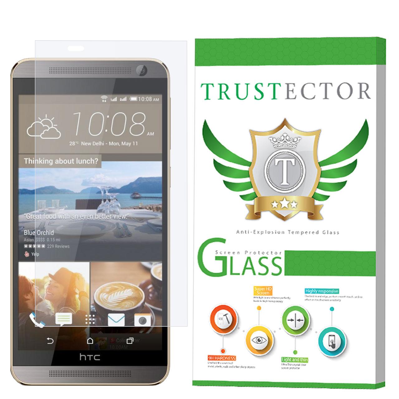 محافظ صفحه نمایش تراستکتور مدل GLS مناسب برای گوشی موبایل اچ تی سی One E9 Plus              ( قیمت و خرید)