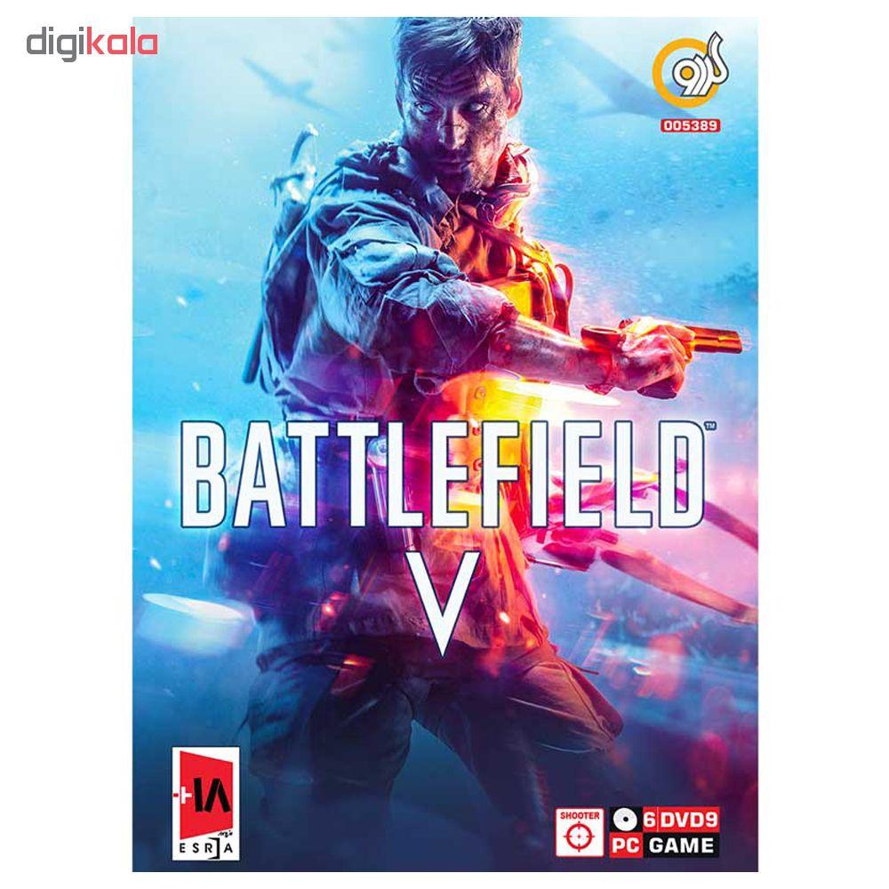 بازی Battlefield V مخصوص PC نشر گردو