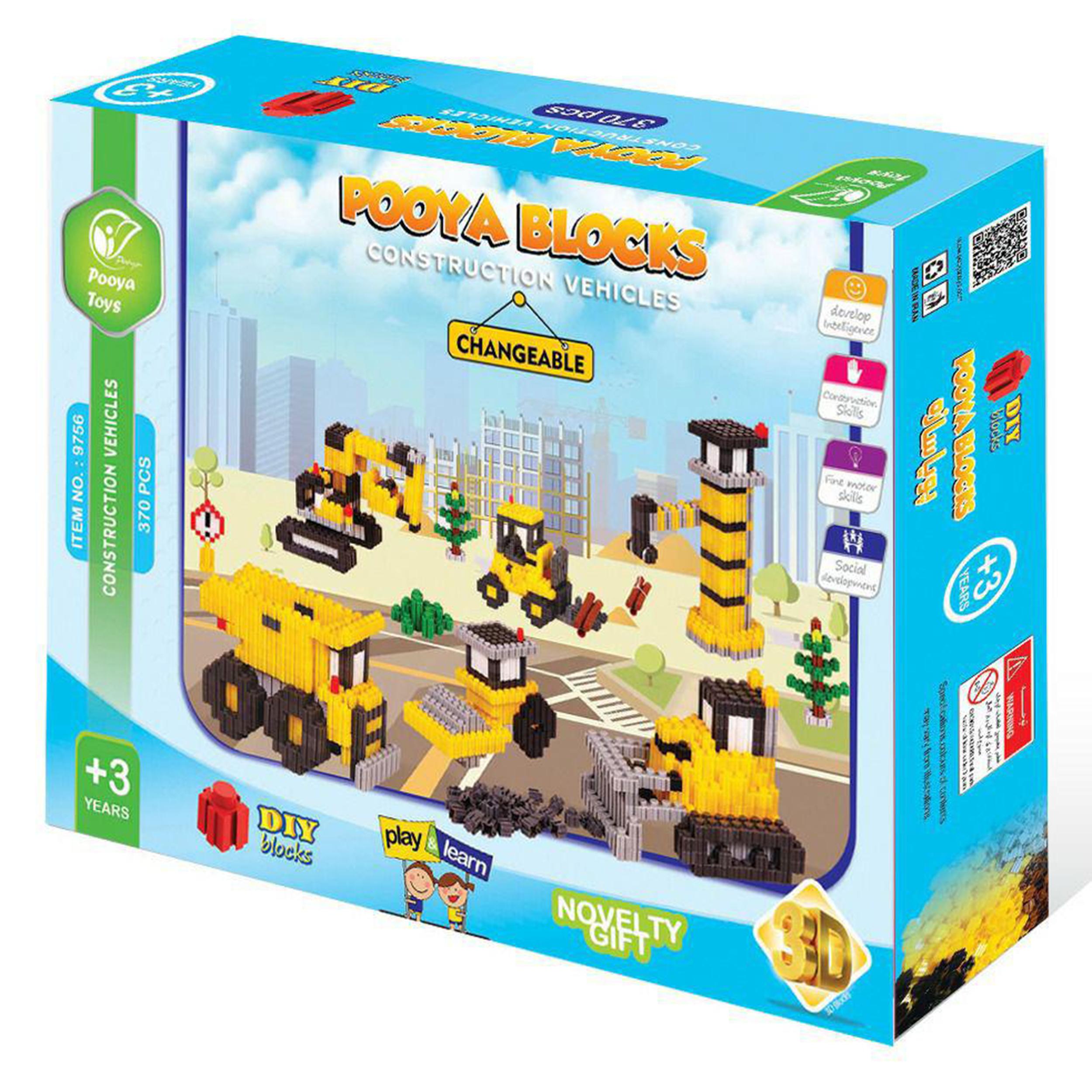 ساختنی اسباب بازی های پویا طرح ماشین آلات راه سازی کد 9756