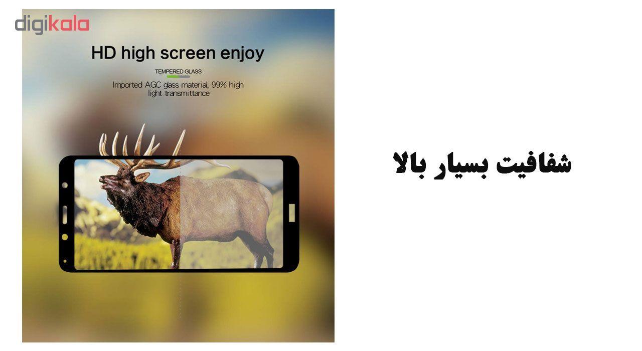 محافظ صفحه نمایش تراستکتور مدل GSS مناسب برای گوشی موبایل شیائومی Redmi 7A بسته 3 عددی main 1 3