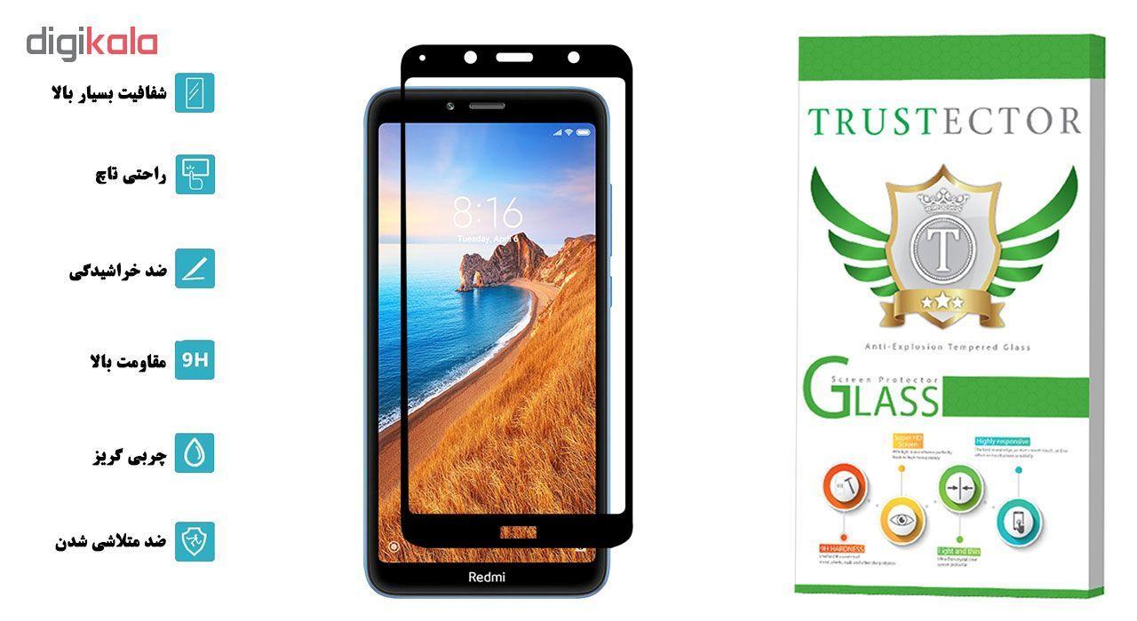 محافظ صفحه نمایش تراستکتور مدل GSS مناسب برای گوشی موبایل شیائومی Redmi 7A main 1 2