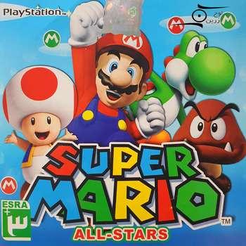 بازی Super Mario All-Stars مخصوص PS1