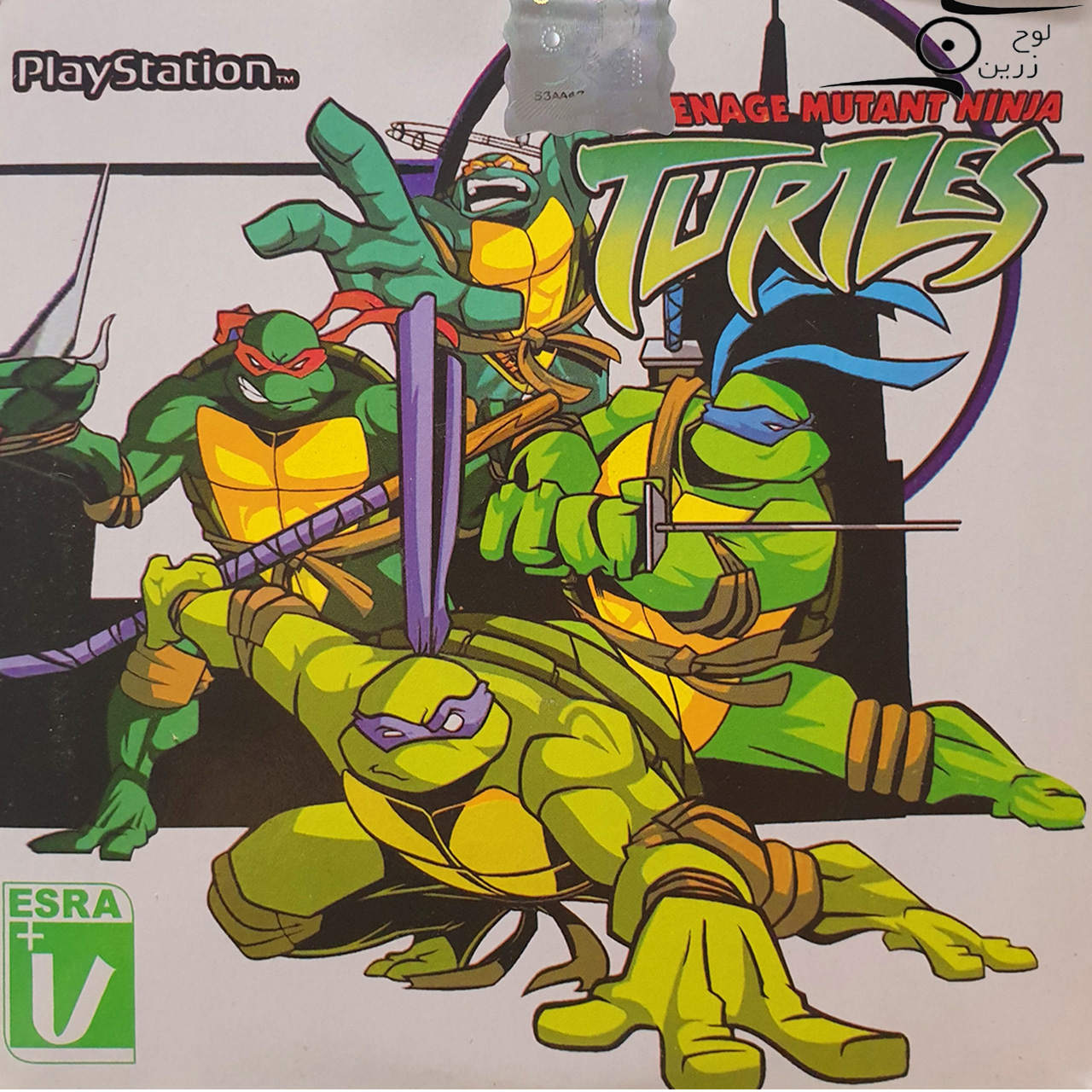 بازی Teenage mutant ninja turtles مخصوص PS1