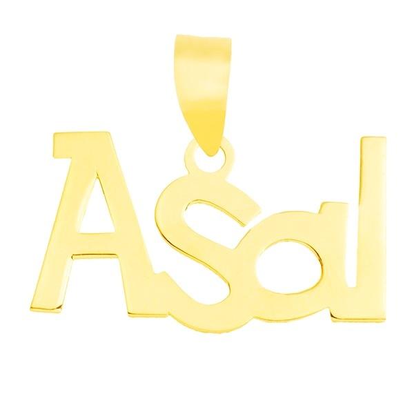 آویز گردنبند طلا 18 عیار زنانه طرح اسم عسل کد UN073