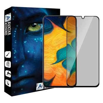 محافظ صفحه نمایش  حریم شخصی آواتار مدل SA50 مناسب برای گوشی موبایل سامسونگ Galaxy A50