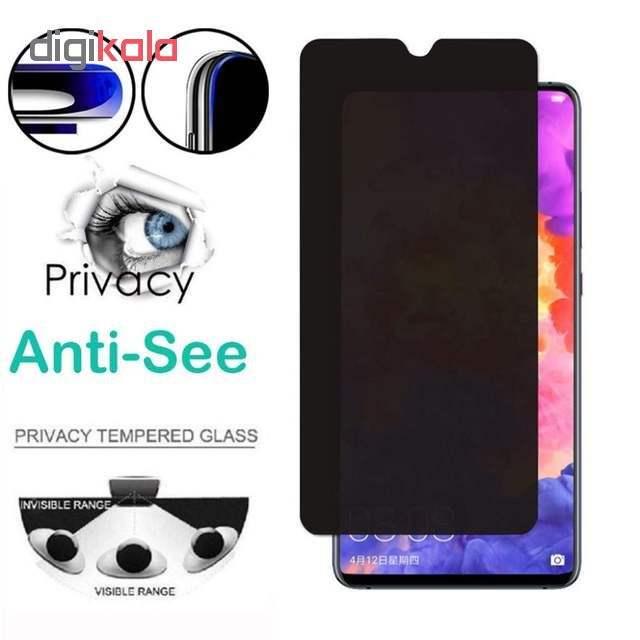 محافظ صفحه نمایش  حریم شخصی آواتار مدل SA50 مناسب برای گوشی موبایل سامسونگ Galaxy A50 main 1 1