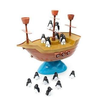 اسباب بازی کشتی دزدان دریایی مدل BP