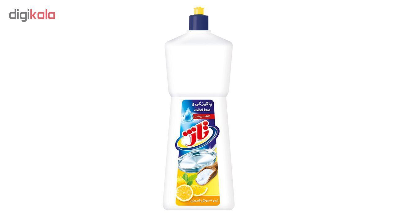 مایع ظرفشویی تاژ مدل Lemon and Soda حجم 1 لیتر main 1 1