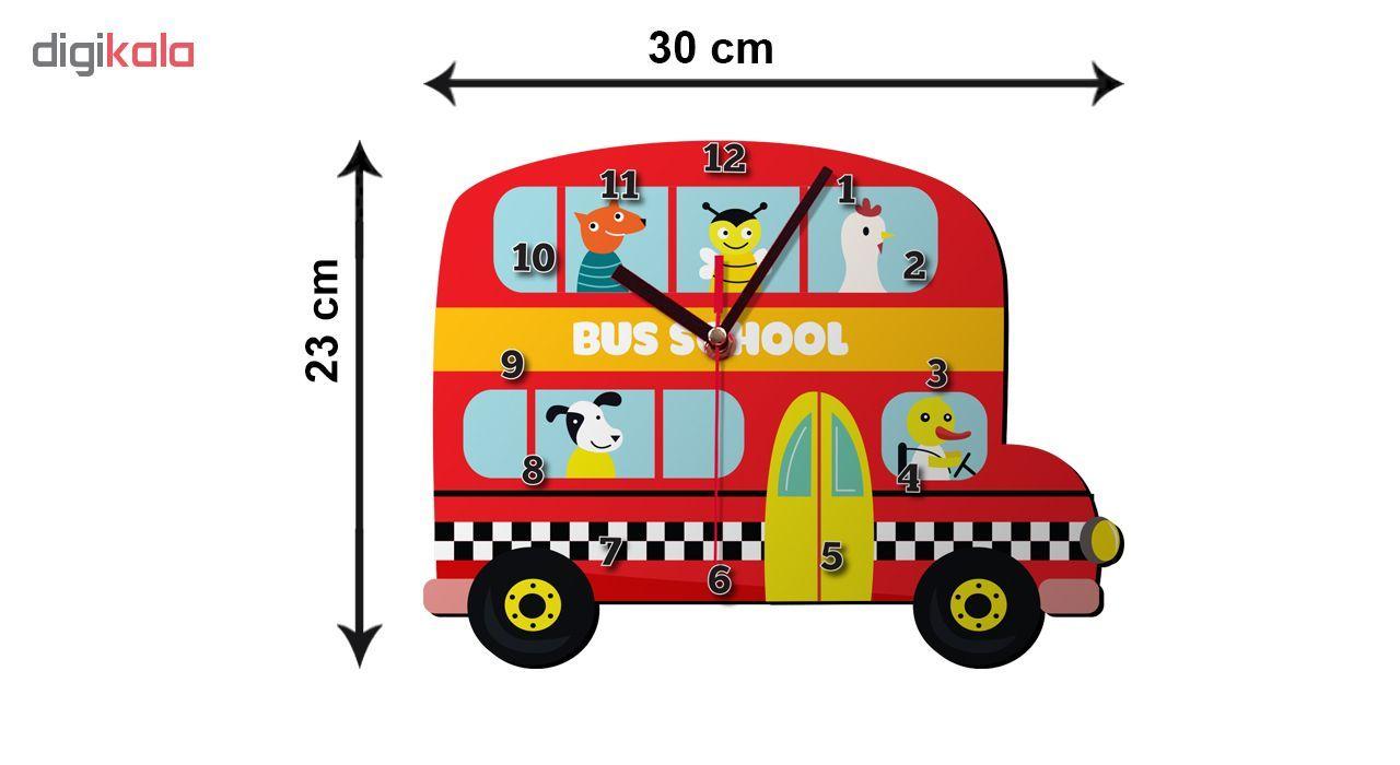ساعت دیواری کودک ژیوار طرح  اتوبوس مدرسه main 1 2