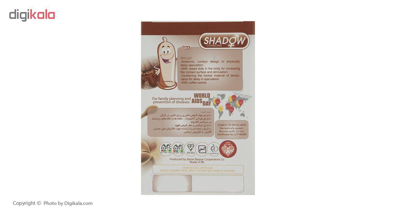 کاندوم شادو مدل Midnight بسته 12 عددی main 1 3