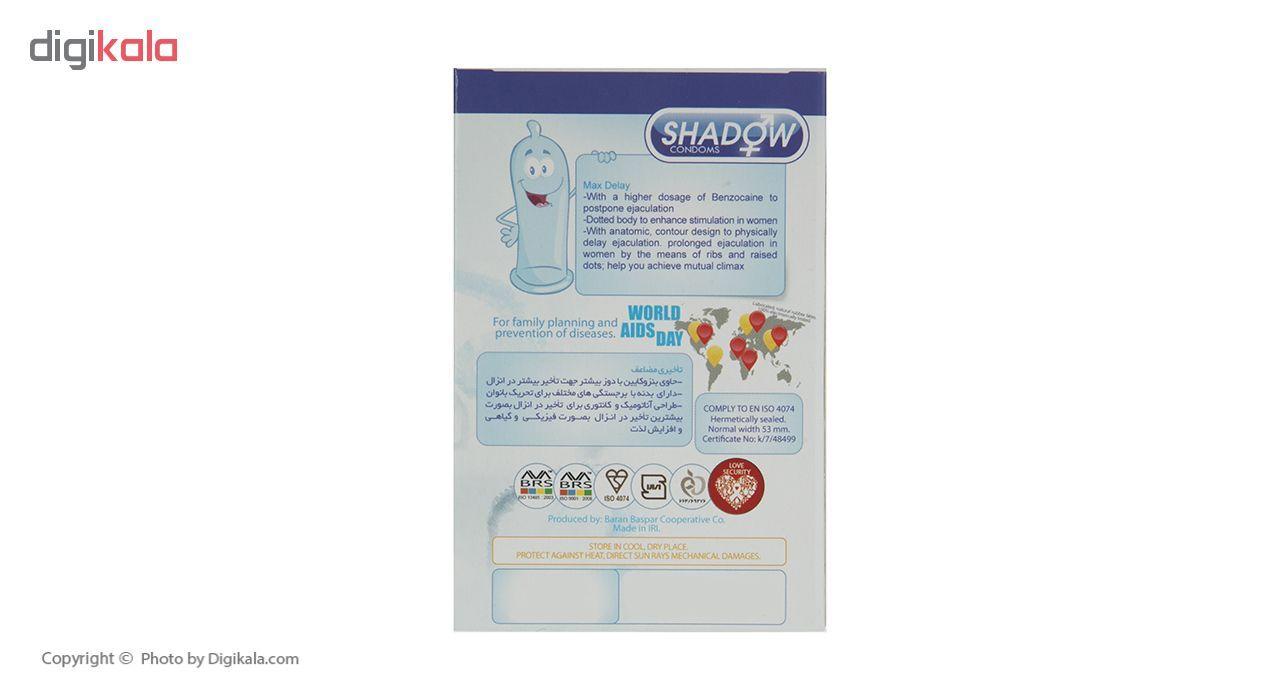 کاندوم شادو مدل Max Delay بسته 12 عددی main 1 3
