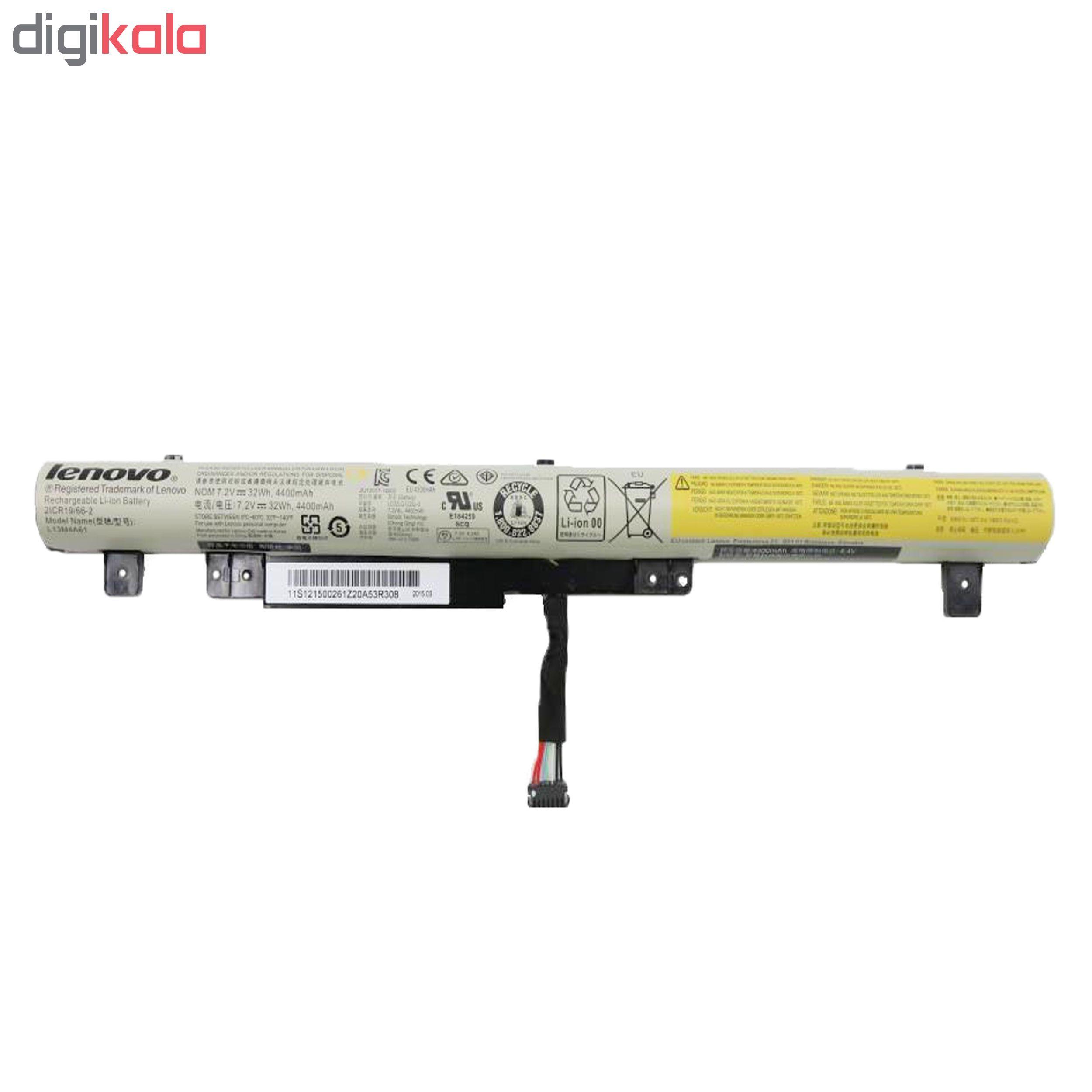 باتری لپ تاپ 4 سلولی مدل L13L4A61 مناسب برای لپ تاپ لنوو IdeaPad Flex2 main 1 1