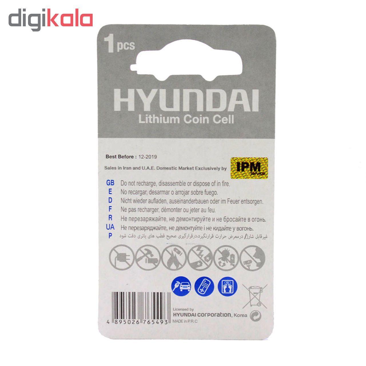 باتری سکه ای هیوندای مدل CR2032 بسته 5 عددی main 1 2