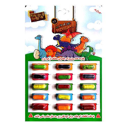 اسباب بازی شانسی ویزویزک جادوئی مدل M15 کد 150107 بسته 15 عددی