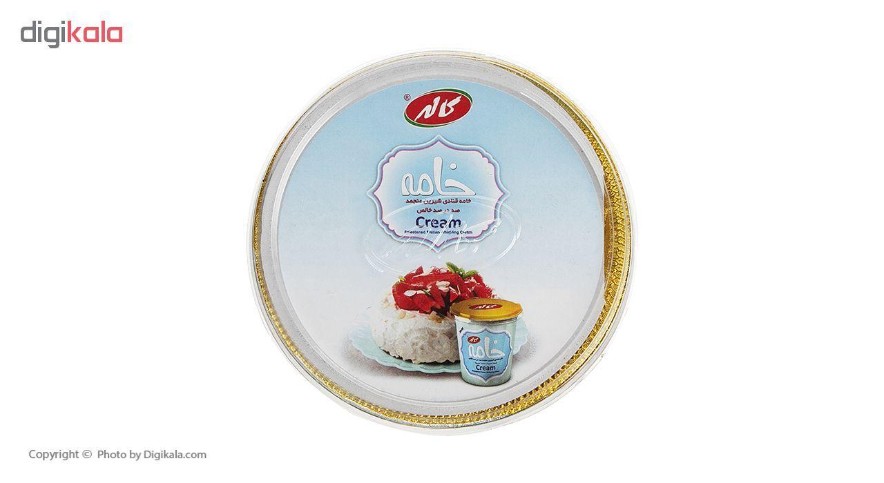 خامه قنادی شیرین منجمد کاله مقدار 450 گرم main 1 1
