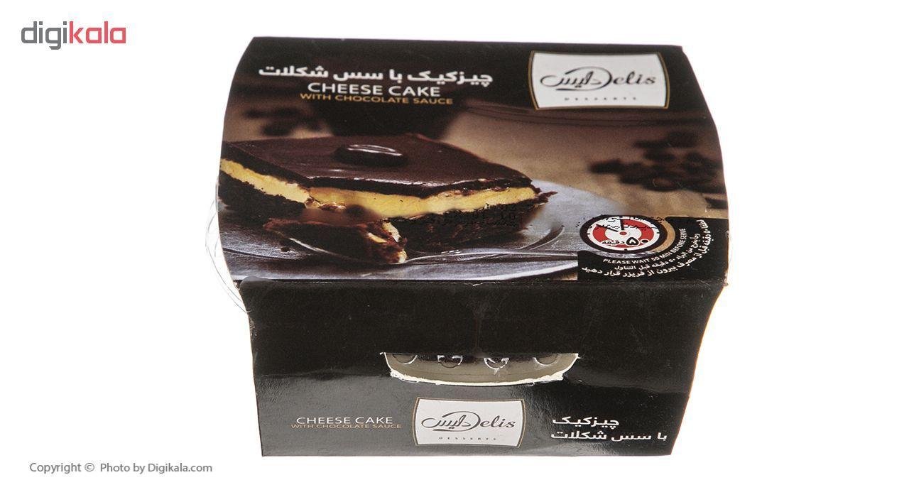 چیز کیک با سس شکلات کاله مقدار 80 گرم main 1 2