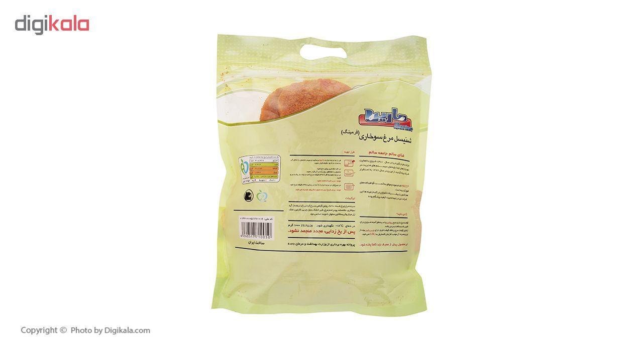 شنیسل مرغ مارین - 1 کیلوگرم main 1 2