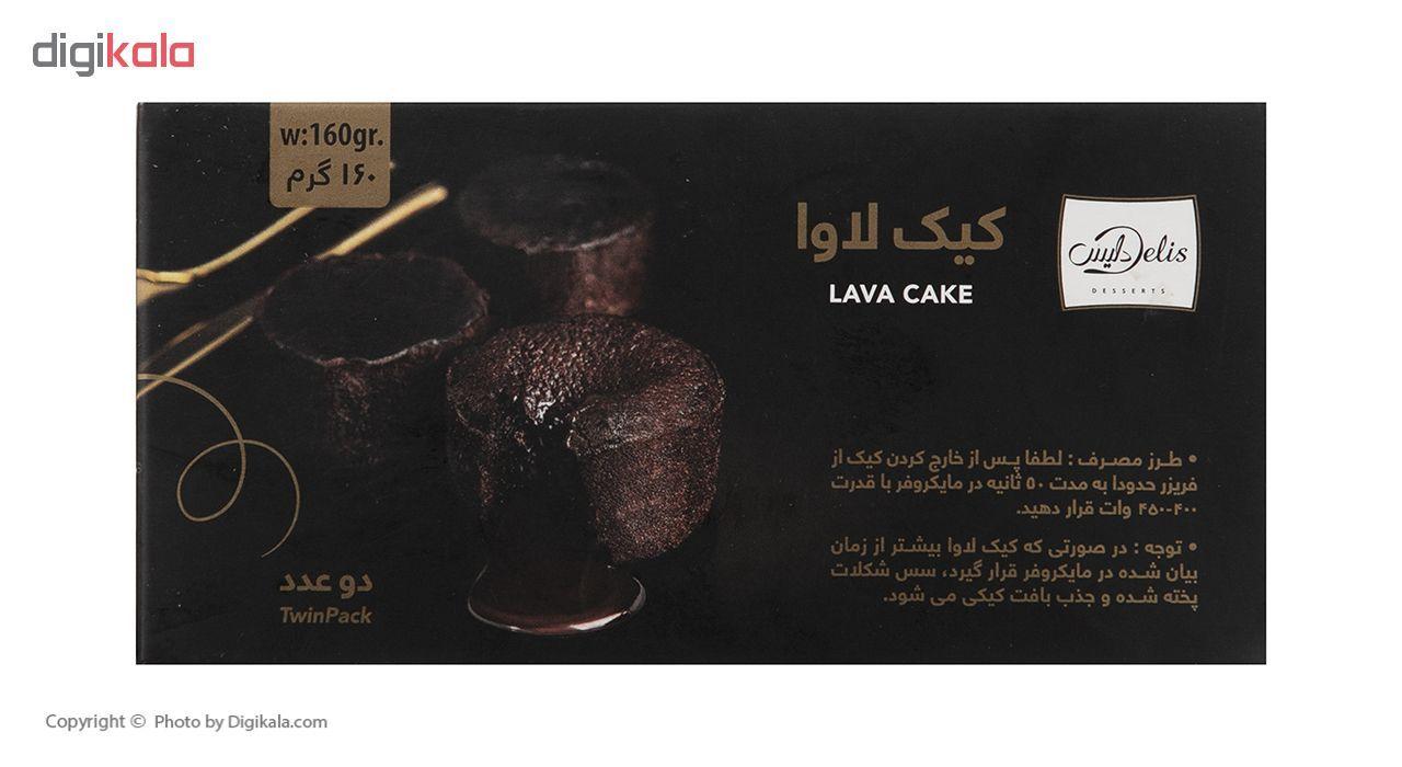 کیک لاوا شکلاتی کاله مقدار 160 گرم main 1 2