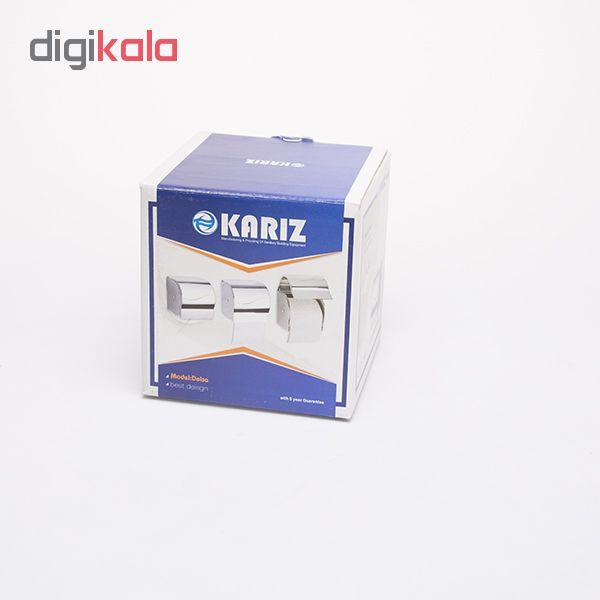 پایه رول دستمال کاغذی کاریز مدل KA02 main 1 3