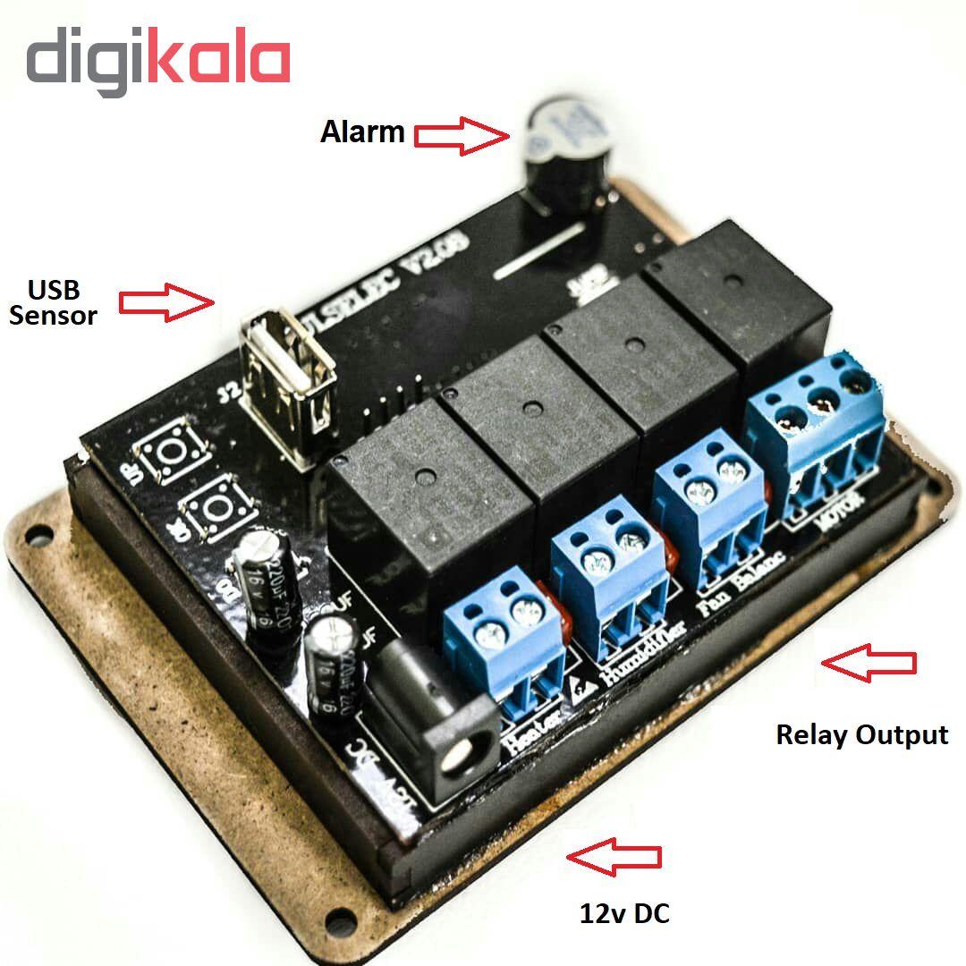 کنترلر دما و رطوبت مدل DHS22
